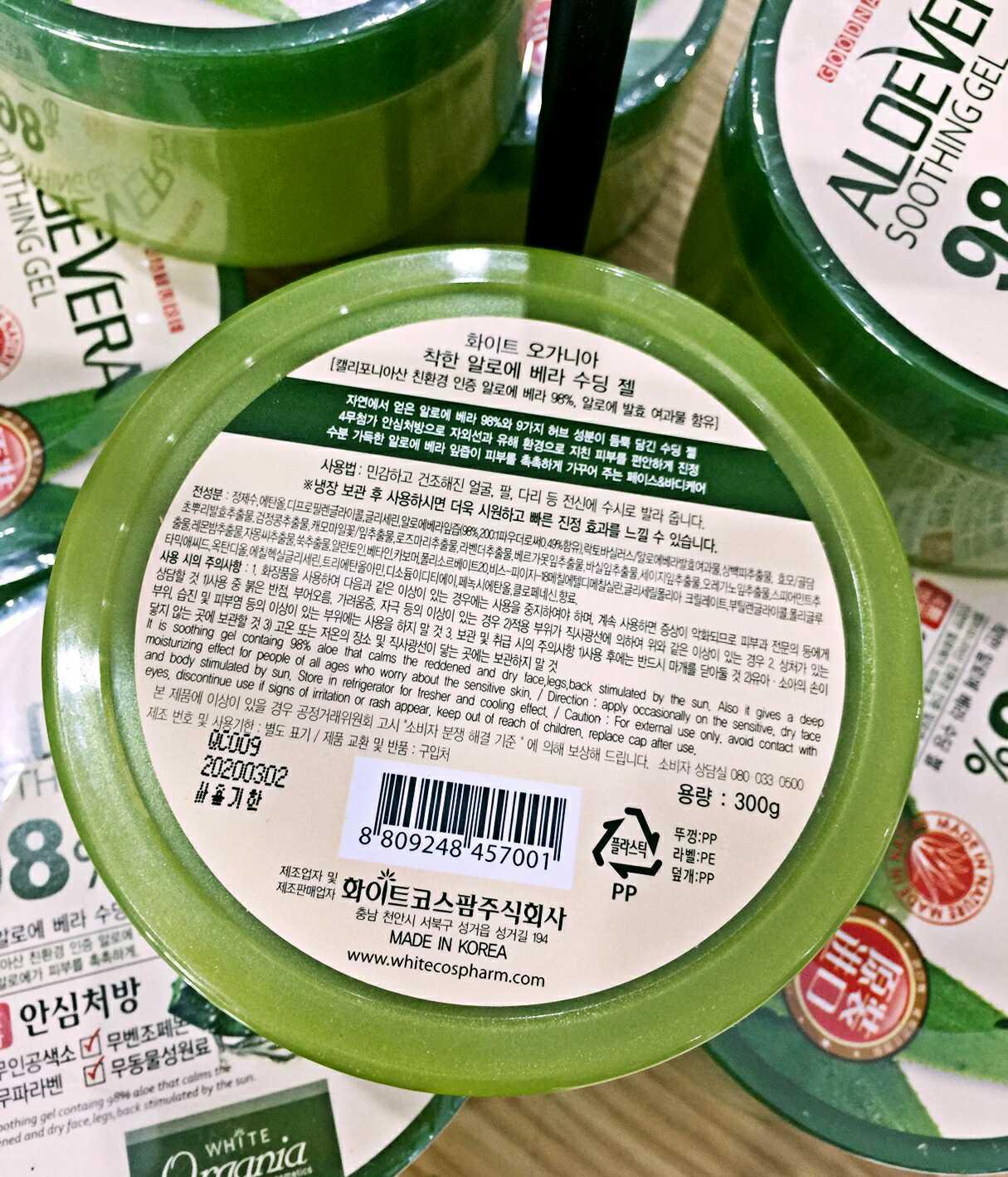 Zuid - Korea echte Vinciview toepassing van 姈欣 groenten aloë Vera 98% van het herstel na de brand rustgevend gel