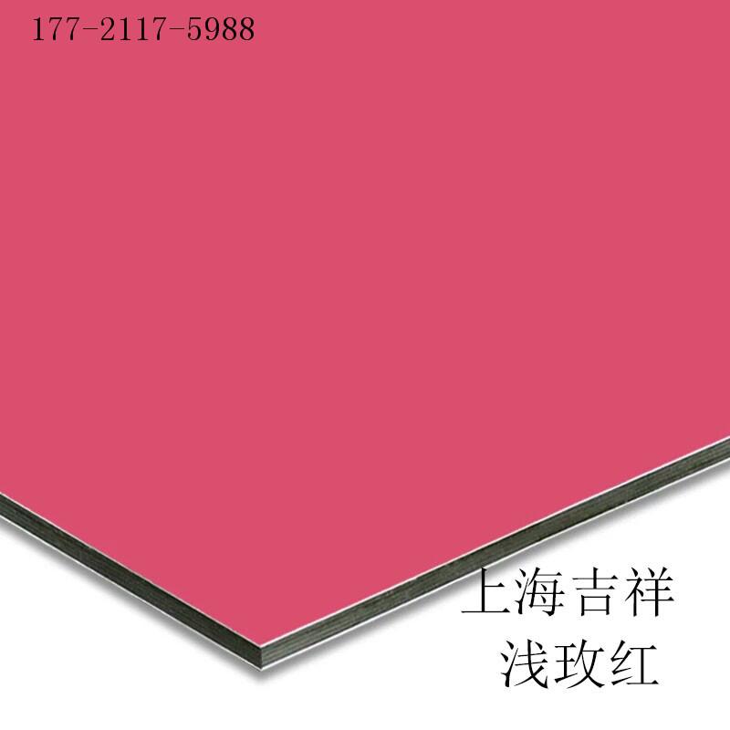 Auspico / Luce rosa di Pannelli di Alluminio esterno all'interno del Muro a Secco / Pubblicità Porta asciutto in Pannelli di Alluminio 3mm8 Filo