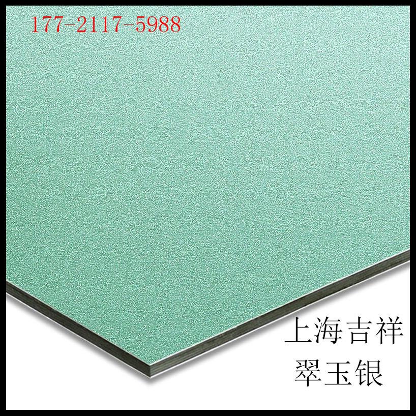 Shanghai propicio la placa de aluminio / jade / publicidad de plata colgando de la pared exterior de aluminio cables colgados 3mm15