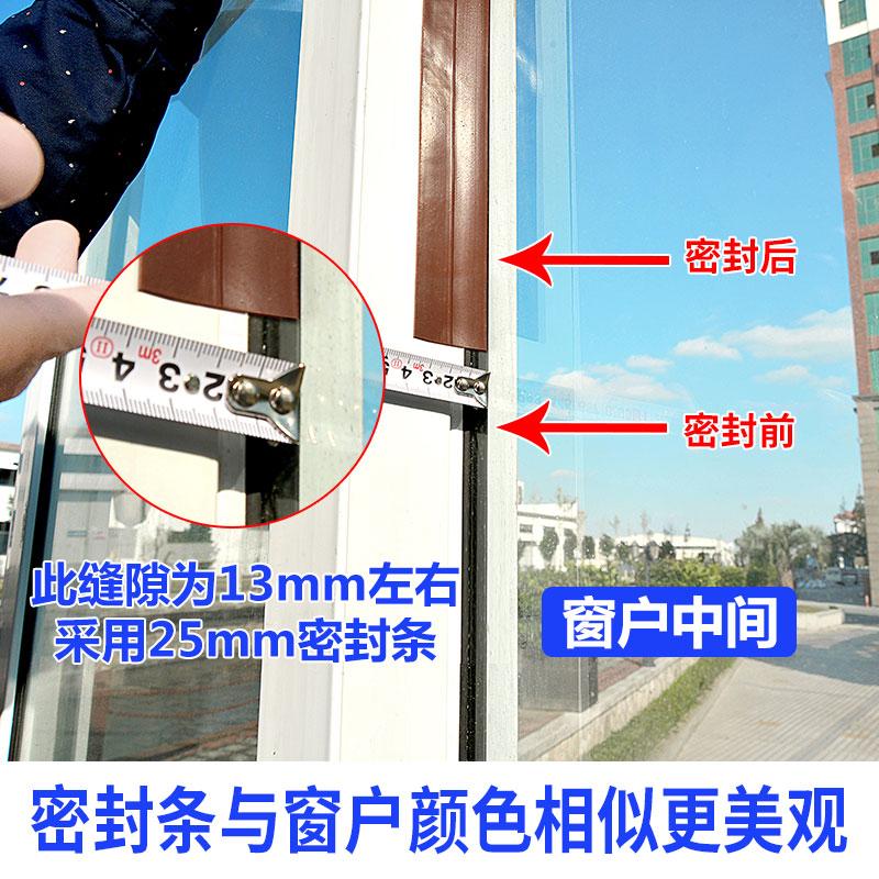 窓紙の扉の扉の扉の扉は保護するトイレの密封する自動車の保温する自動車の保温する自動車の保温する窓