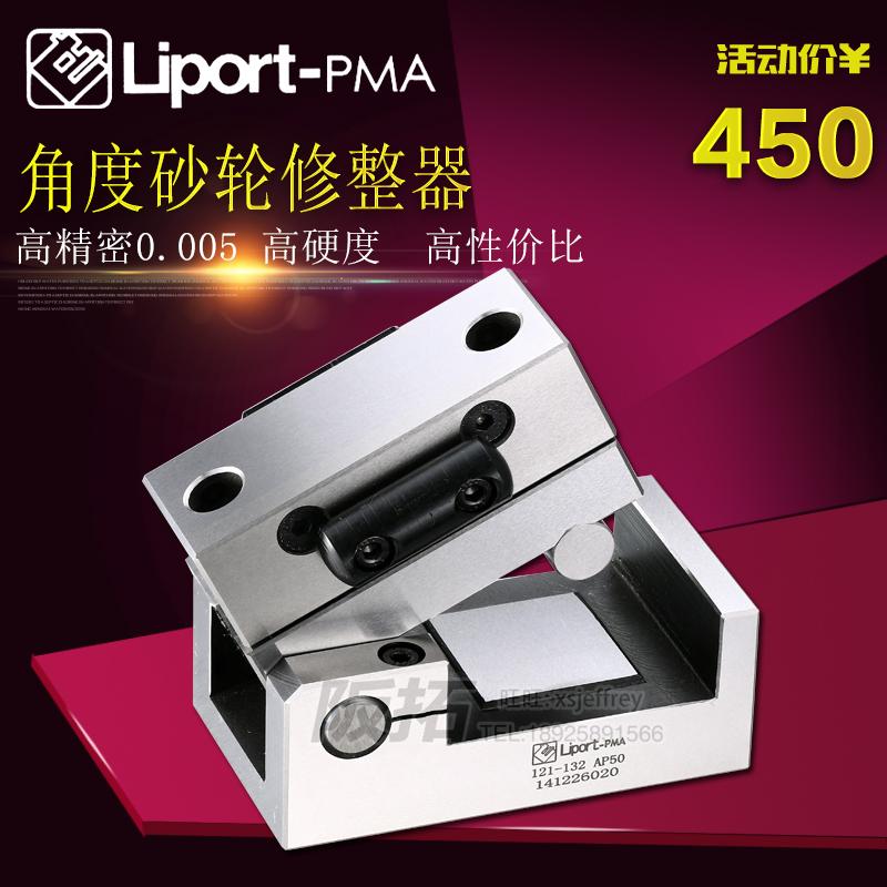 Angle grinding wheel dresser for grinding diamond pen diamond ap50 wheel angle forming device JingZhan l-bond