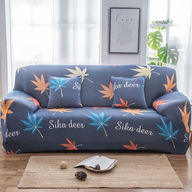 万能沙发套全包网红弹力沙发罩防滑沙发垫全盖防尘罩