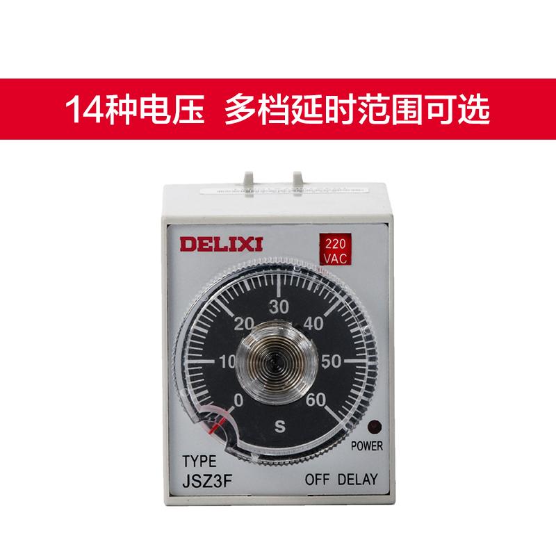 западна германия на тока JSZ3F 220v12v24v380v110 контролер за закъснение.