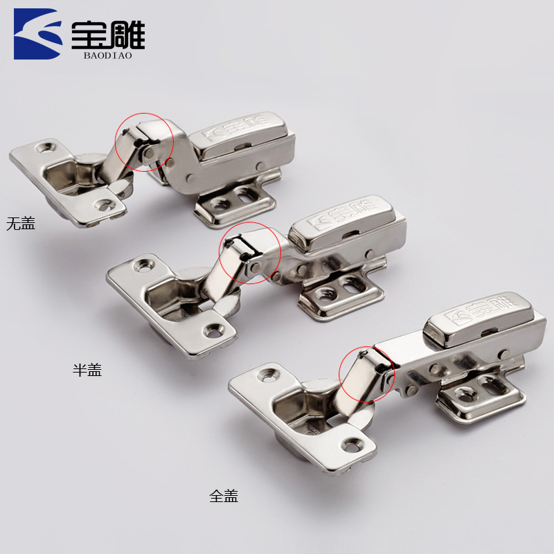 Stainless steel hinge thickening hydraulic cabinet door hinge, aircraft damping buffer wardrobe door hinge parts