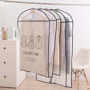 透明印花防水衣物防尘罩大衣防尘袋衣服挂衣袋西服防尘套收纳衣袋