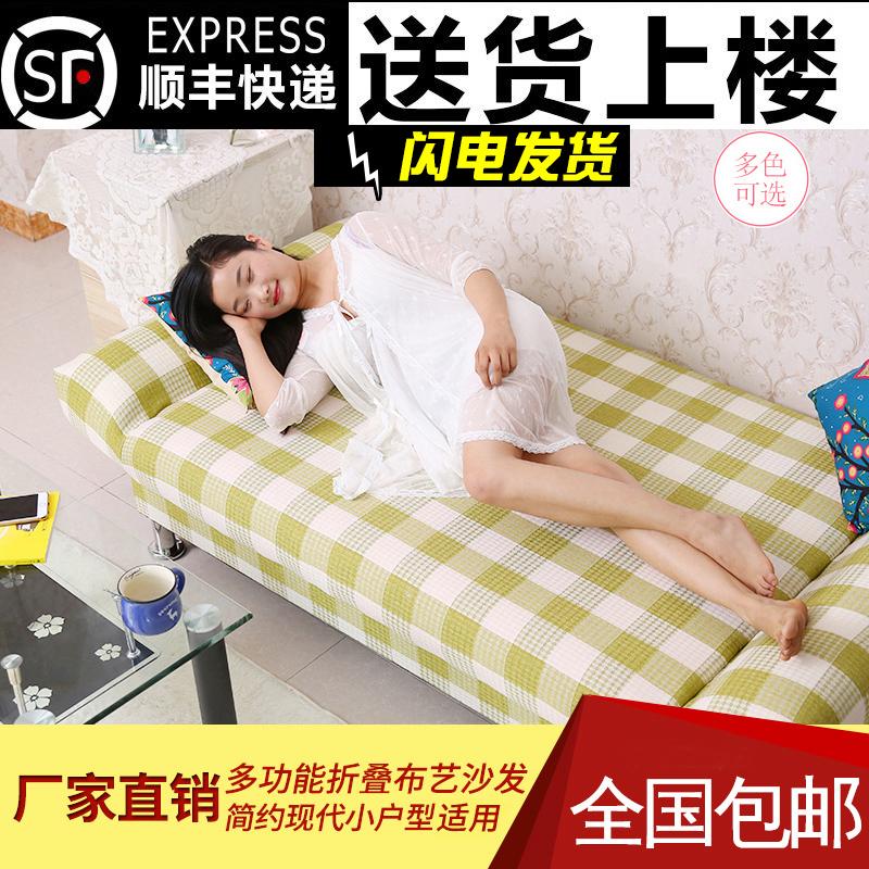 Ο καναπές κρεβάτι 1,8 Mikko πτυσσόμενα μονό ύφασμα μικρό διαμέρισμα πολυλειτουργική εύκολα καναπέ στο σαλόνι διπλό 1,5