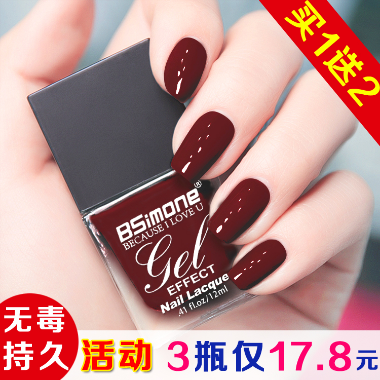 Water-based micro-paste nail polish wine red non-toxic tasteless ...