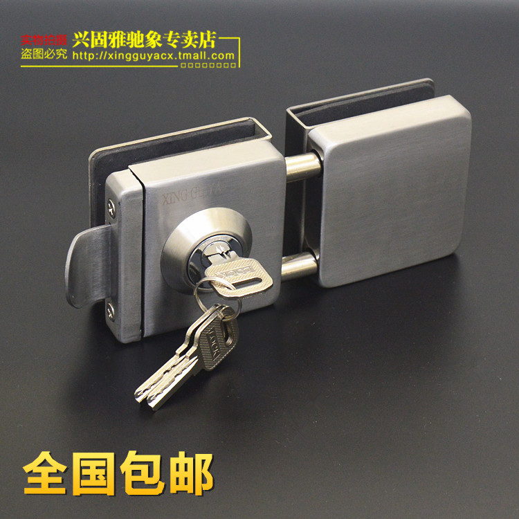 Stainless steel glass door lock, frameless door, glass lock, double door, single glass, double lever lock, free punching