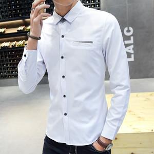 春秋季男士長袖襯衫男裝韓版修身款白色襯衣青年帥氣寸衫男潮020
