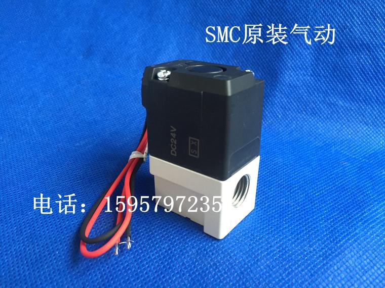 SMC - VT307-3G-01 directamente la salida de la válvula de solenoide VT307-3G-02 de acción directa de la válvula de alta frecuencia