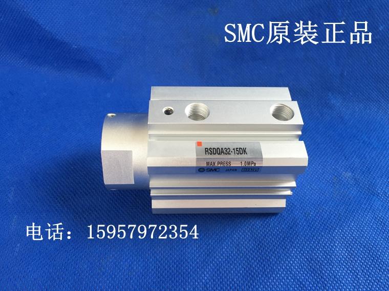 ของแท้จากญี่ปุ่น SMC RSQB32-10B 10BK / / / / / 10BD 10BR 10BL 10BB หยุดหยุดสูบกระบอกสูบ