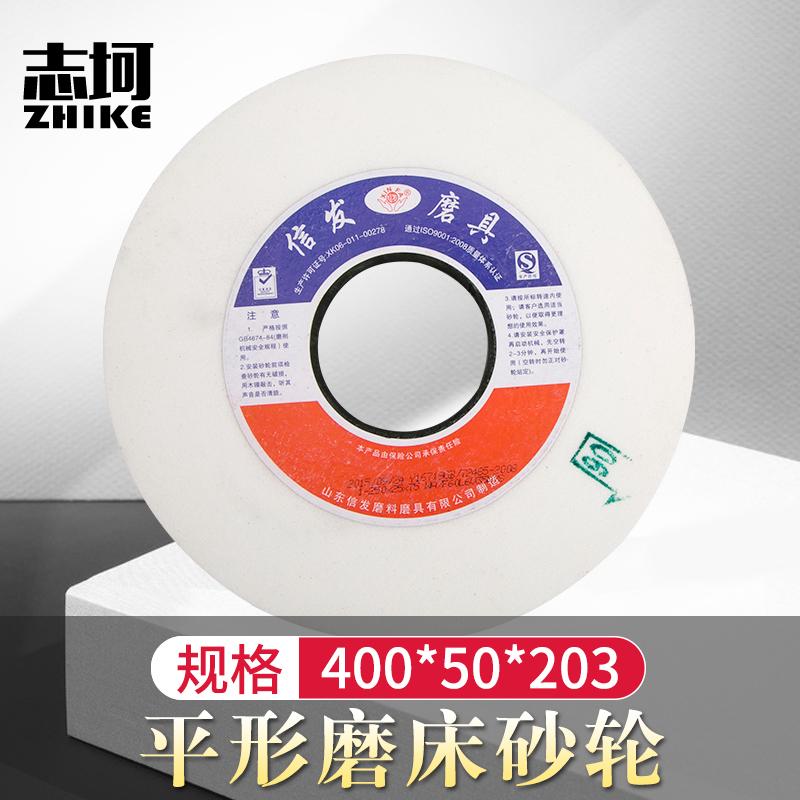 1432 zylindrische schleifmaschine keramischen schleifscheibe schleifer 400*50*203 schleifer schleifscheibe