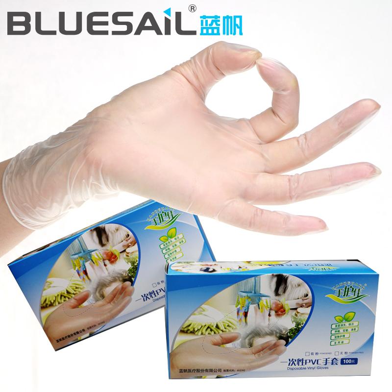 蓝帆一次性手套餐饮橡胶乳胶PVC胶白劳保食品级检查塑胶盘珠家务