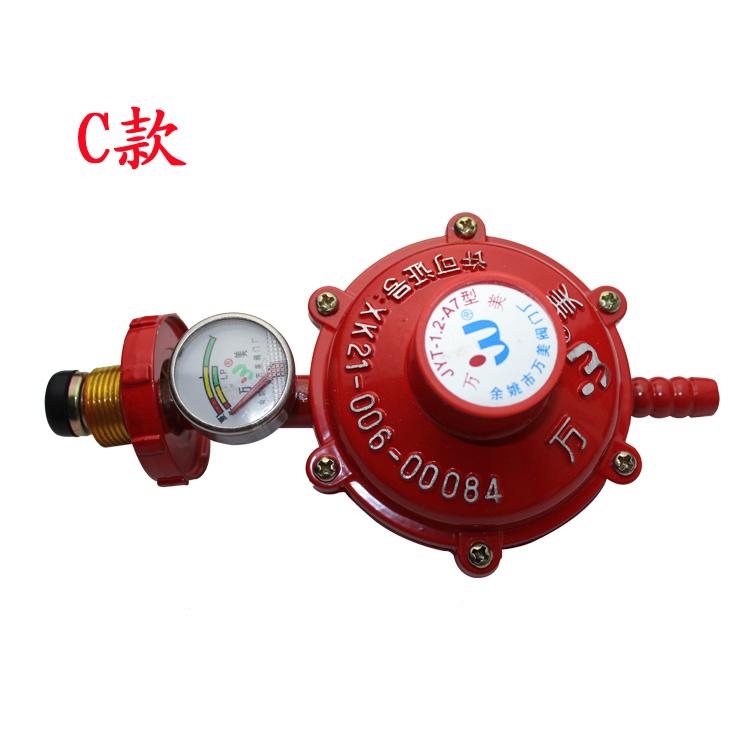 Explosion proof liquefied gas pressure reducing valve, gas bottle, pressure regulating valve, water heater, gas tank, valve, pressure gauge, adjustable barometric pressure