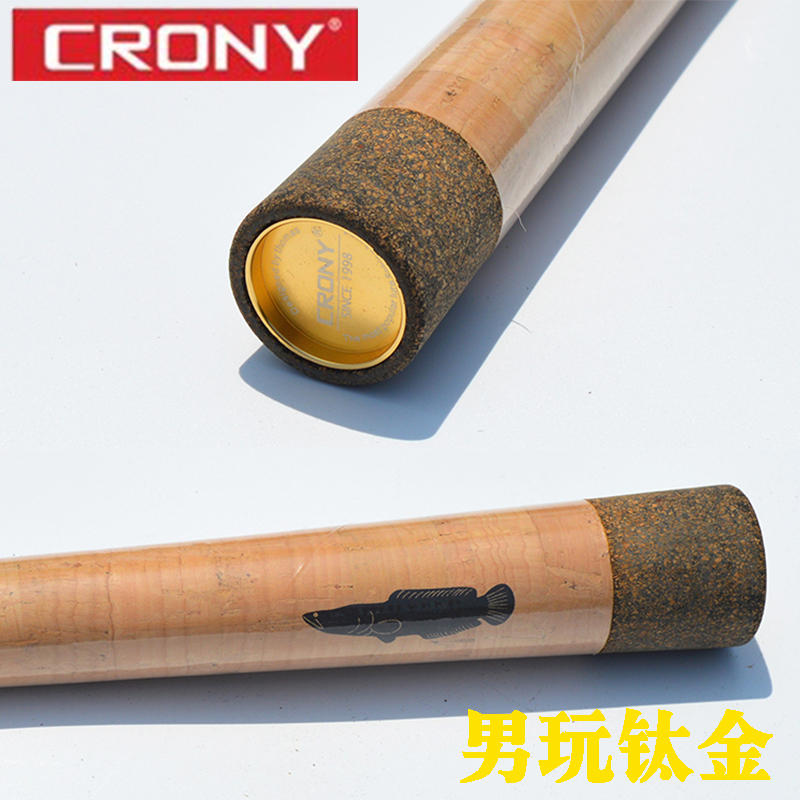Authentic CRONY MAN'STOYS Berlusconi titanium man to play 2.2 meters super hard grips snakehead halleluyah rod Lei Qiang