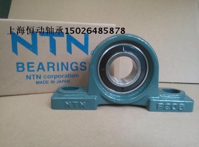 Japan NTN imported bearings NTN UKP206 H2306 genuine Tapered bearings