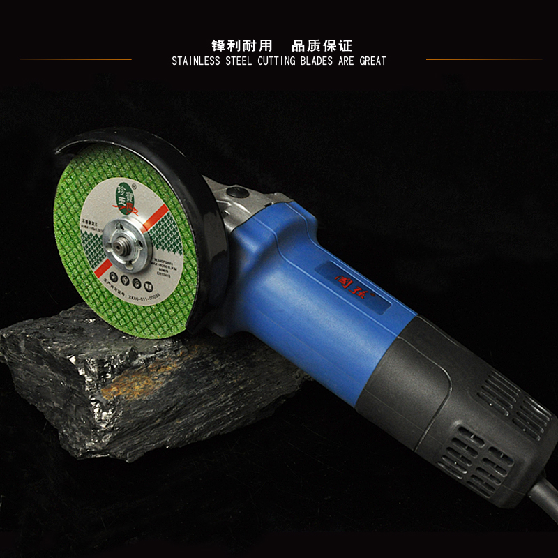 Angle grinder cutting ultra-thin resin grinding wheel grinding polishing stainless steel Aluminum Alloy 100 pair