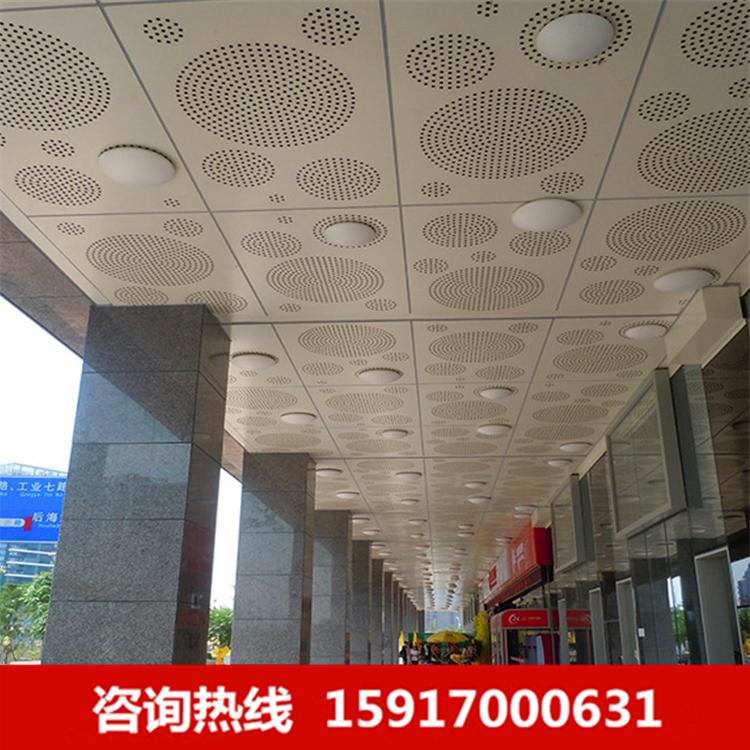 алюминиевый навесной стены заказ для 图加 алюминия фторуглеродистой краской стены алюминия лепить бить сотовые панели алюминия