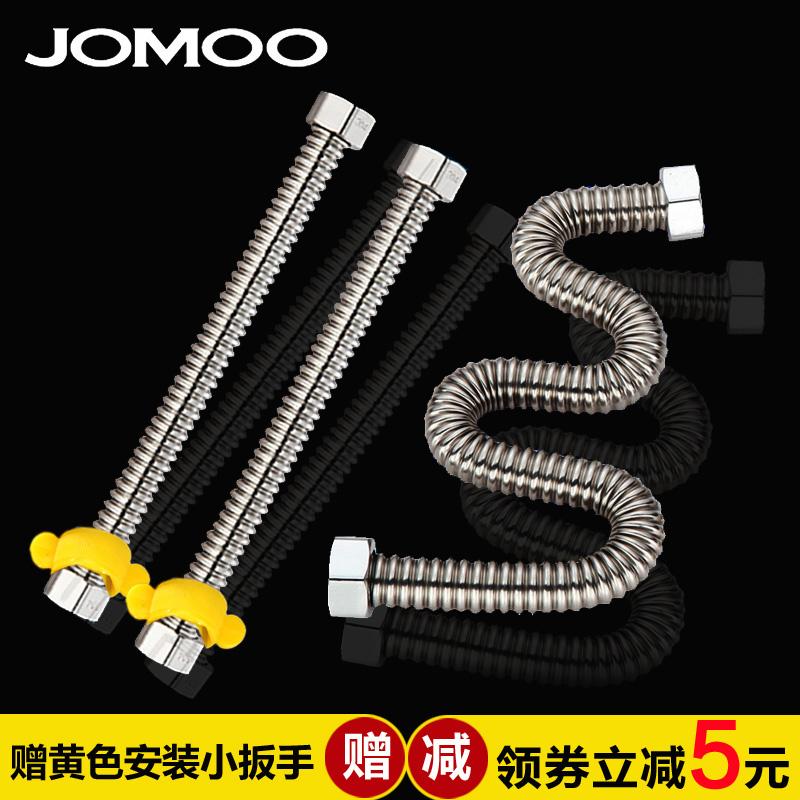 Tubo de acero inoxidable 304 - calentador de agua caliente y fría 4 tubo de alta presión de agua del tubo de manguera de metal a prueba de explosión