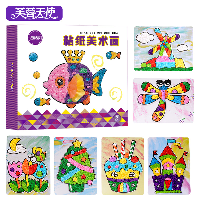 Children's creative hand rubs paper, rubs the paper picture, DIY material package, kindergarten child, sticky paper picture, sticker baby toy