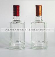 1 kg ja pudelid kokku kuus pudelit veini 500ml kõrge valge vein on suletud pudel pudelid on soodustused