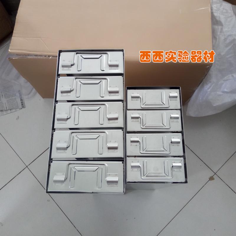 ステンレス製の冷凍管棚にはステンレス製冷凍管が冷蔵庫の引き出し式としてもあつらえる
