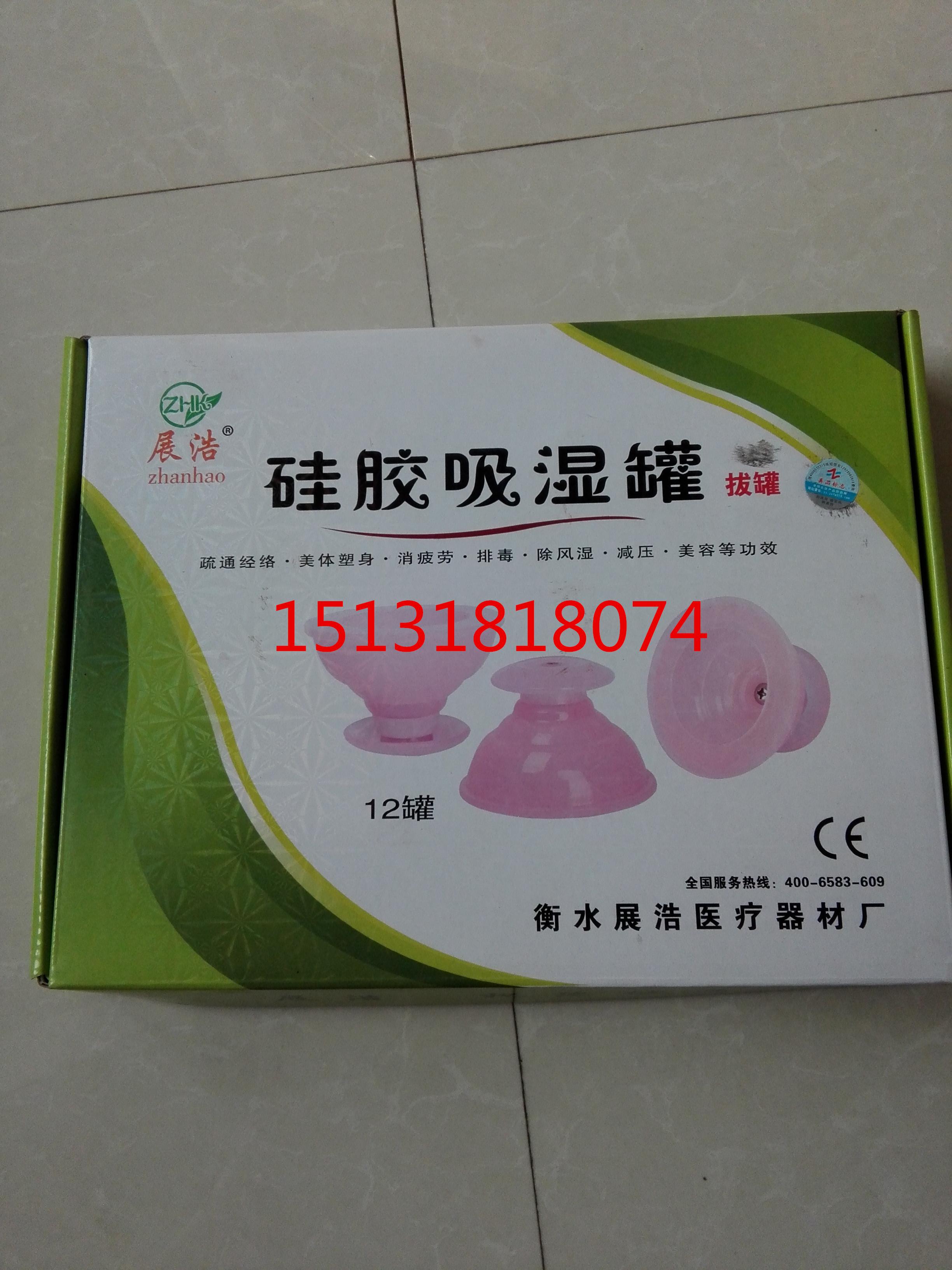 El gel de sílice es tocada de 12 latas de uso doméstico de pérdida de peso fácil absorción negativa tocada de lata lata el reumatismo