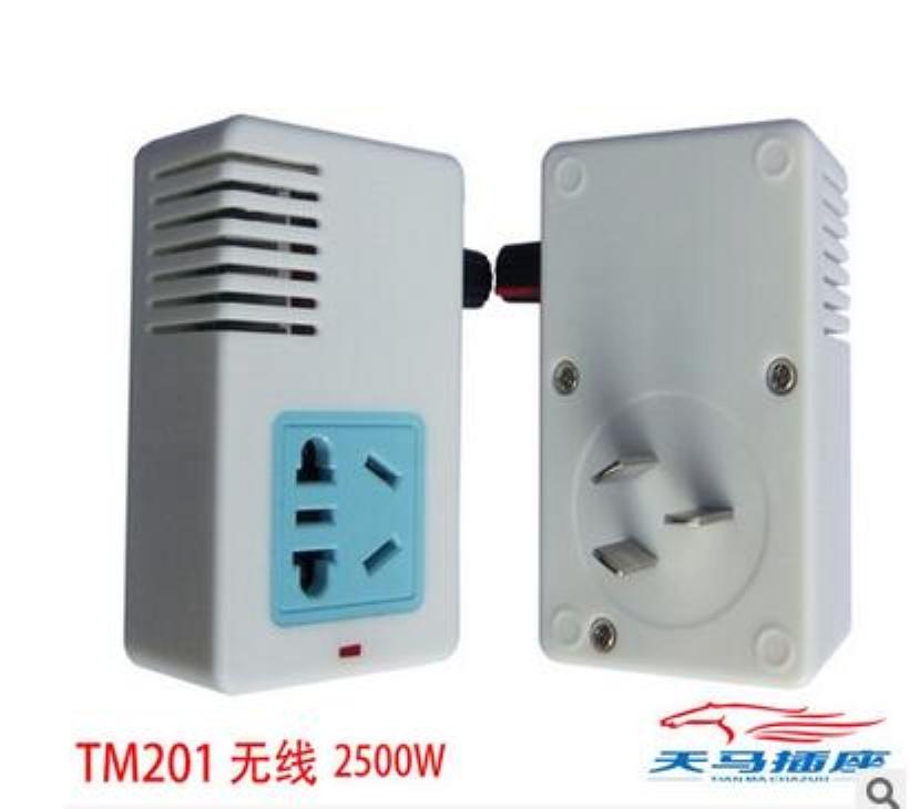 El transformador de gran potencia con la conversión de la Universidad dormitorio especial socket de conexión de transformador reductor de tensión de disparo