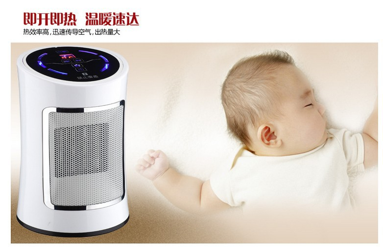 Chạm vào màn hình điều khiển từ xa thông minh tiết kiệm điện gia dụng điện thiết bị phòng tắm và văn phòng điện, cái lò sưởi ấm lạnh điều hòa không khí kép