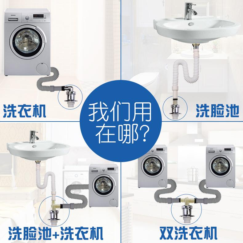 Máquina de lavado de tuberías submarinos en el retorno de agua de drenaje codo común contra la falta de drenaje trío especial contra el exceso de agua