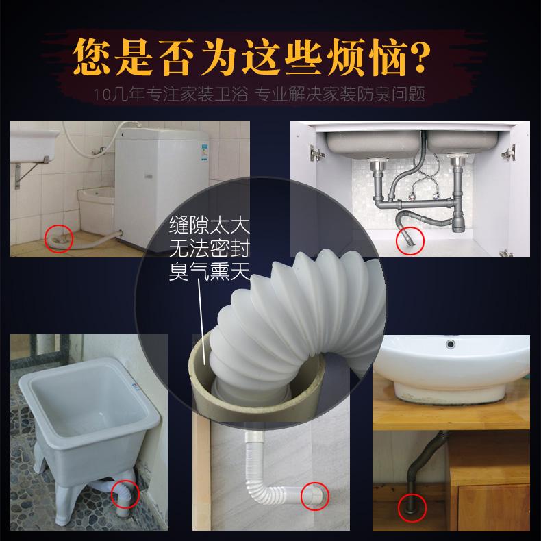 El baño y la cocina de insectos submarinos de tapón de tubo de drenaje de una lavadora 5075 alcantarillas de un anillo de silicona