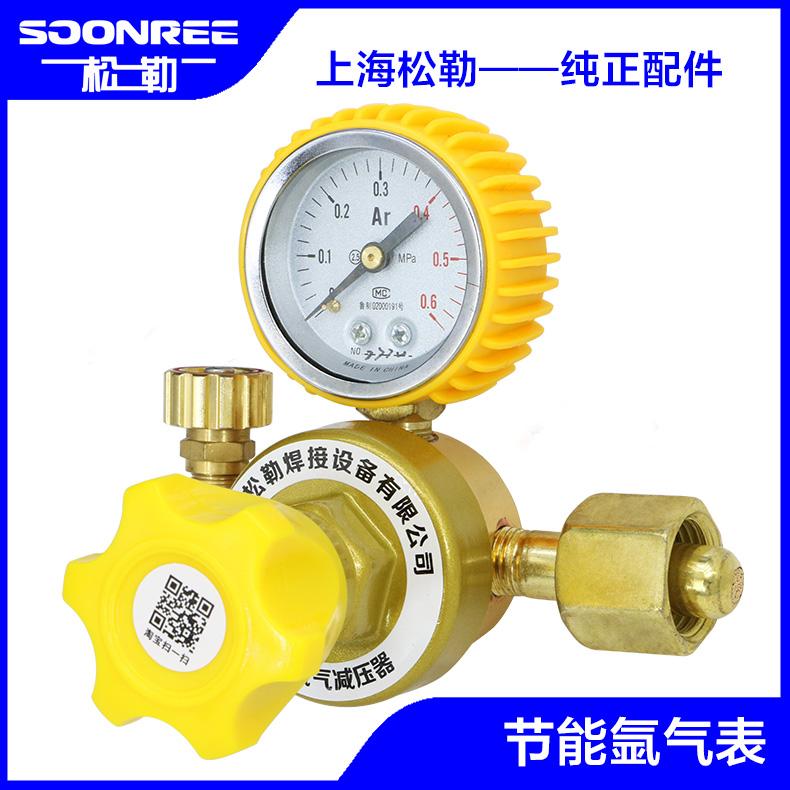 アルゴンアーク溶接機表省ガス節気バルブ減圧弁減表亜ボンベレギュレータアルゴン気圧