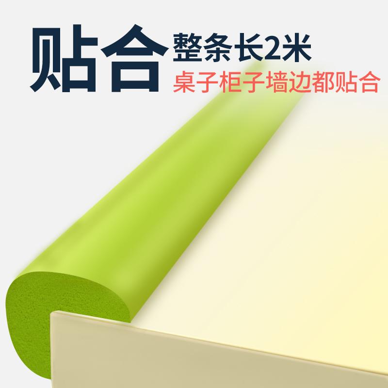 El ángulo de las paredes de los niños burbuja regula cojín envoltorio protector de la Mesa en la esquina de la goma de pegar en la pared