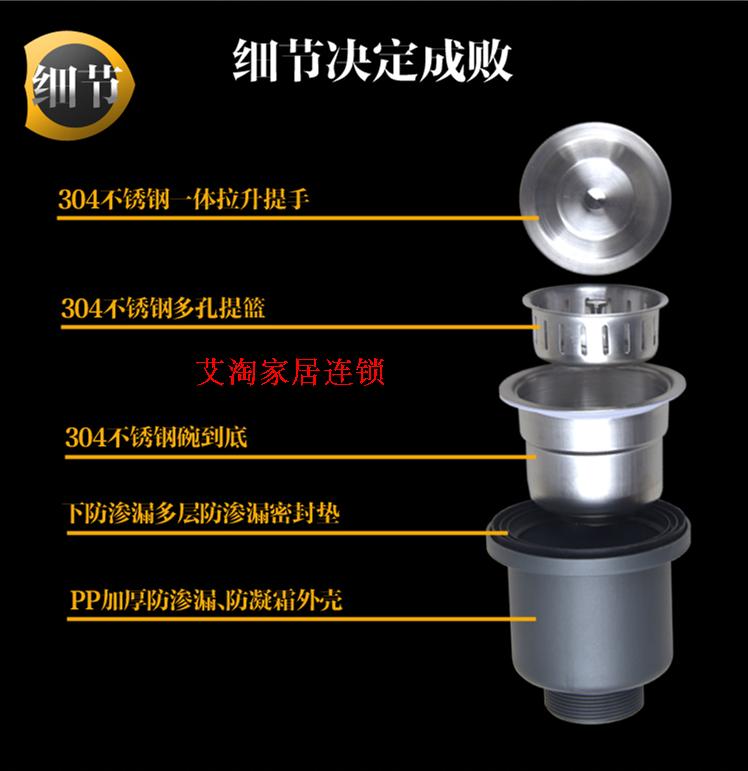 - agua de fregadero de acero inoxidable 304 en el dispositivo de doble ranura de tuberías de agua del fregadero de la cocina