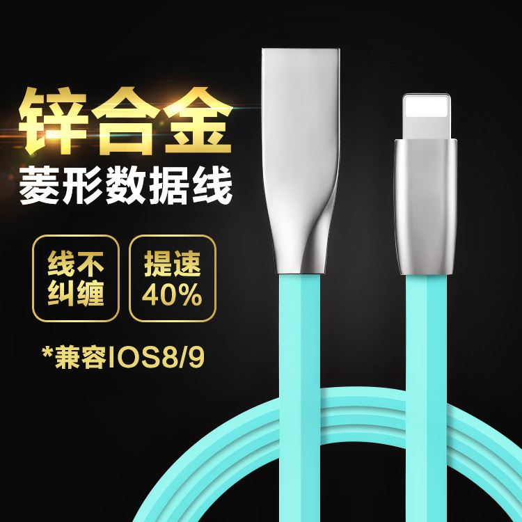 Charger APPLE iphone5 leg black iphone6 single head data line ipad4 charger line