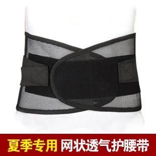 i foråret og sommeren tynd retikulære ventilerede type talje sundhedspleje linning taljen bånd indenlandske faste lumbal med mænd og kvinder