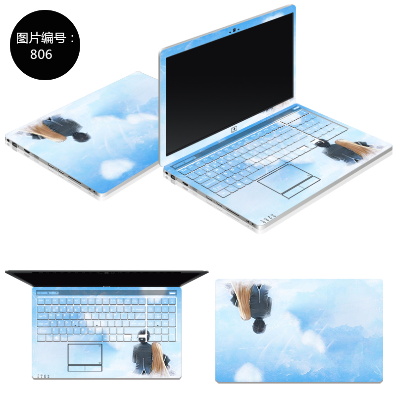 15.6 inch HP Pavilion15-ab104tx protection sticker with no cutting notebook shell film