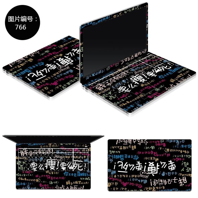 Miễn Tailoring sổ 15.6 inch vỏ bảo vệ nhãn PAVILION15-bf001AX Hewlett - Packard.