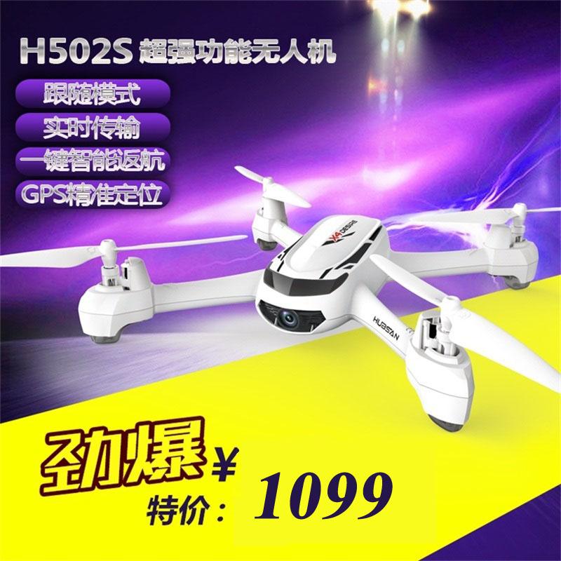 Habason H502S lille luftdråbe drone quadcopter drop-resistente børns legetøj elektriske fjernbetjening fly