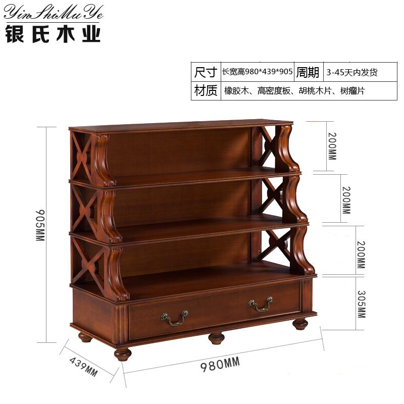 Bầu dục đặc biệt đơn giản nhà gỗ thật đấy tiền dày phòng khách châu Âu dựa vào tường chính chống bụi chiếc