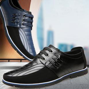 男鞋秋季商务休闲透气单鞋皮鞋男真皮正装英伦内增高男士韩版潮流