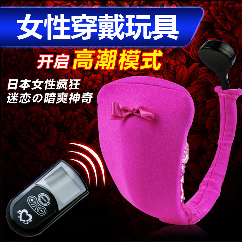 Women's wear vibration swing masturbation adult human penis heating energy-saving tool climax