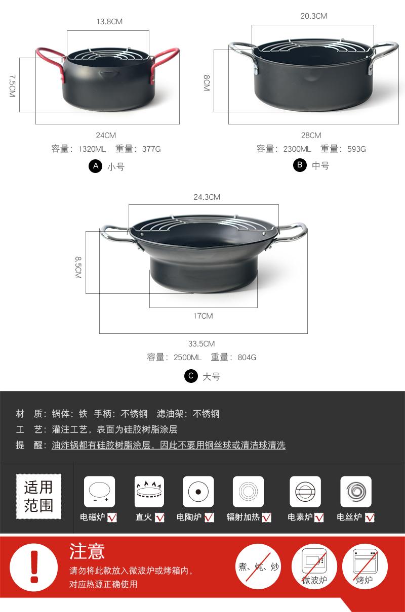 τηγανητό λάδι μίνι τεμπούρα φράιερ χόρτο μικρών οικιακών φούρνο δεν κατσαρόλα κοτόπουλο τηγάνι σχεδίες