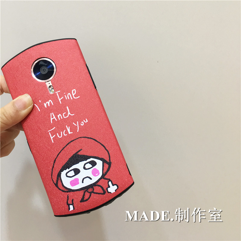 Cute funny little red red Mito T8S\m6\m6s\m8 mobile phone shell M4S package soft shell fashionista paragraph