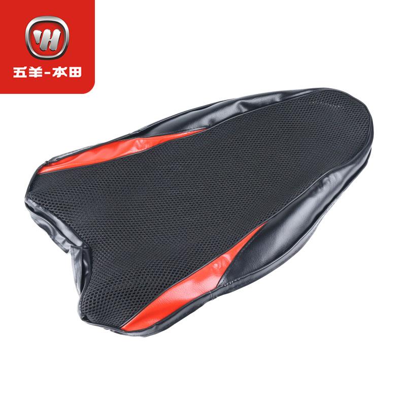 Honda CB190R Burst davanti gli occhi di Crema solare CBF190R Originale Rete cellulare il cuscino