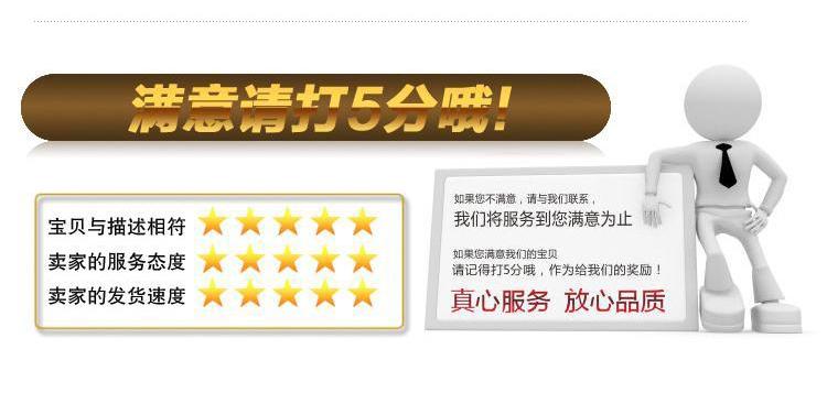 包邮东风风行菱智m3 m5 v3无遥控器增配直板遥控改装折叠高清图片