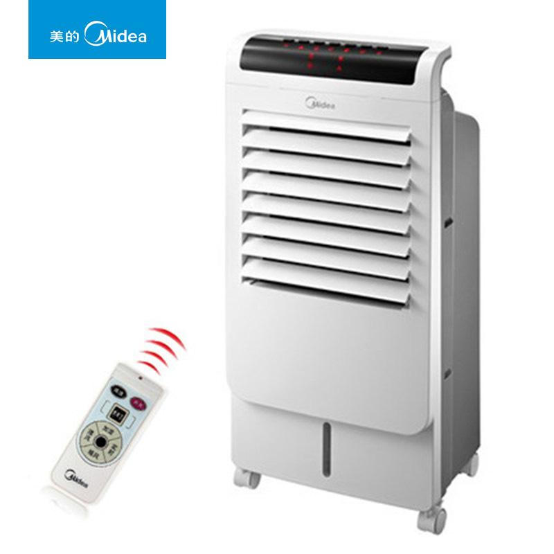 Beleza e controle remoto ar condicionado ventilador de ar Frio AD120-15C aquecedor aquecedor elétrico aquecedor doméstico