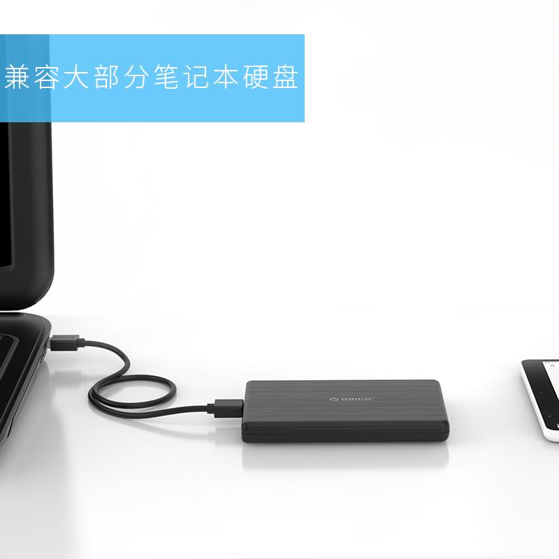 General empreinte de boîtier de disque dur 2,5 pouces sans toucher de tréfilage usb3.0 ultra - mince mobile portable