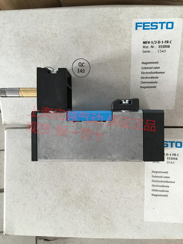 NeUe Original - Deutschland - zylinder DNG-63-500-PPV-A36368 festo festo