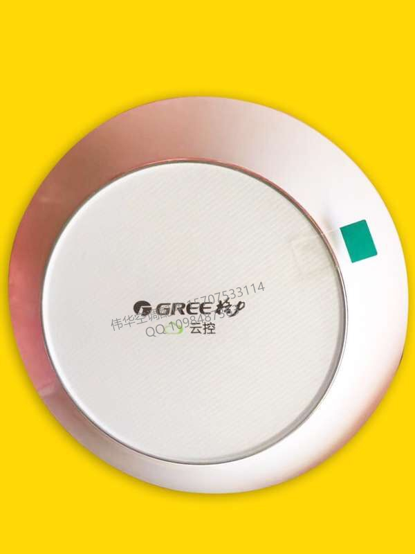 Package new GREE central air conditioning, cloud air conditioning, cloud control GREE, cloud control MC31-00/C2